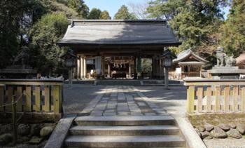 狭野神社.PNG
